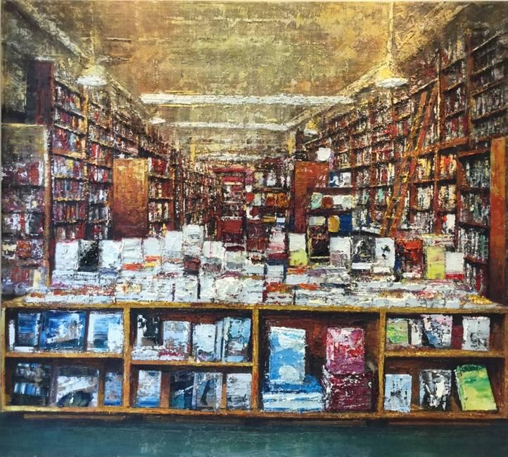 Bookstore verde