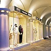 Mariorita Store Anacapri